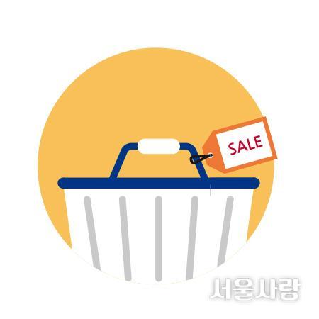 추석 농수특산물 서울장터