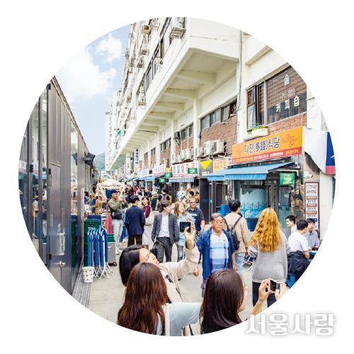 서울도시장