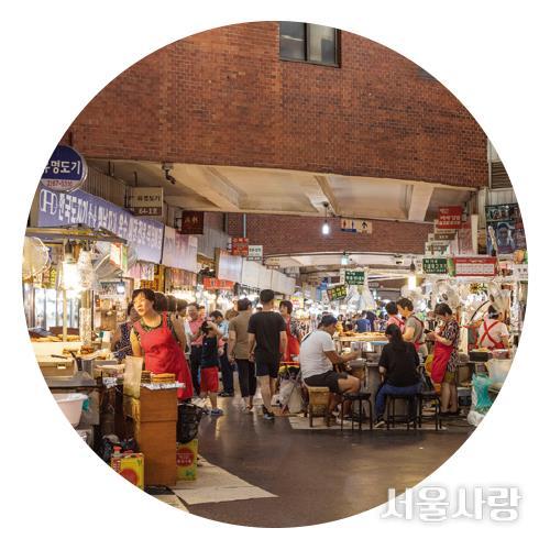 서울시장산책 투어
