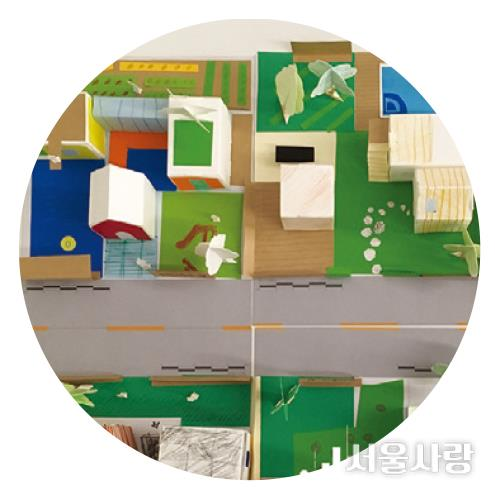 '나도 건축가' & '유레카! 서울