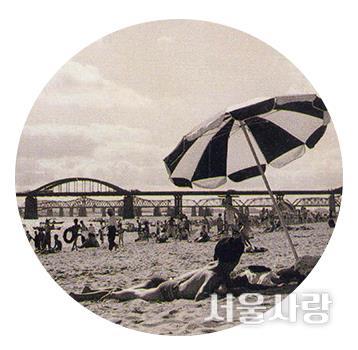 1950년대. 중지도 유원지 전경