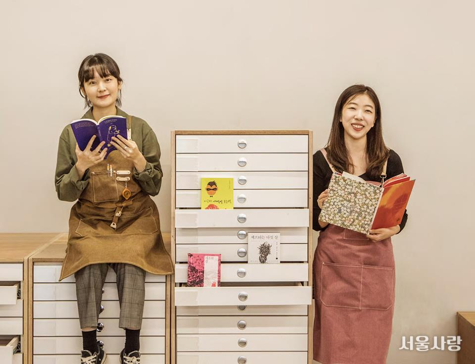 박민진 · 김가혜