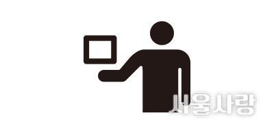 임차보증금 금융 지원