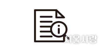서울주거포털