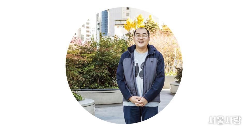 허준 매니저(서울로운영단)