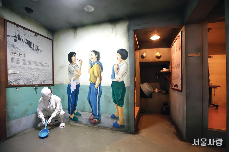구로공단 노동자생활체험관