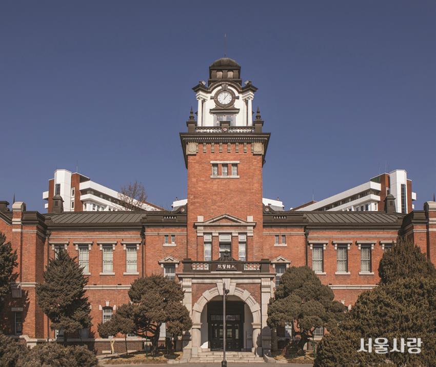 서울대학교병원 의학박물관