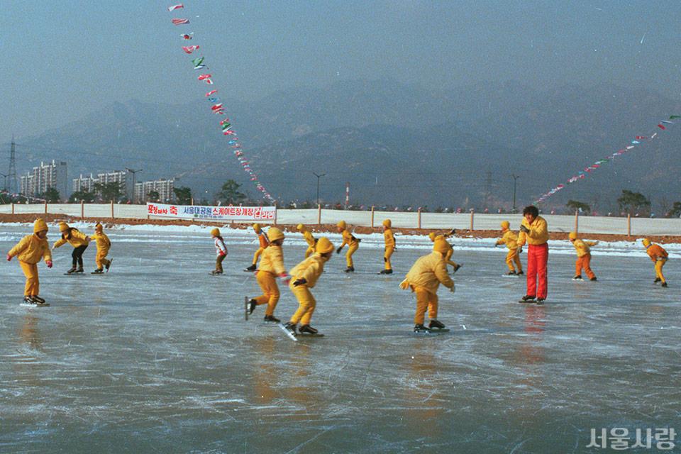 1984년 겨울, 서울대공원 스케이트장