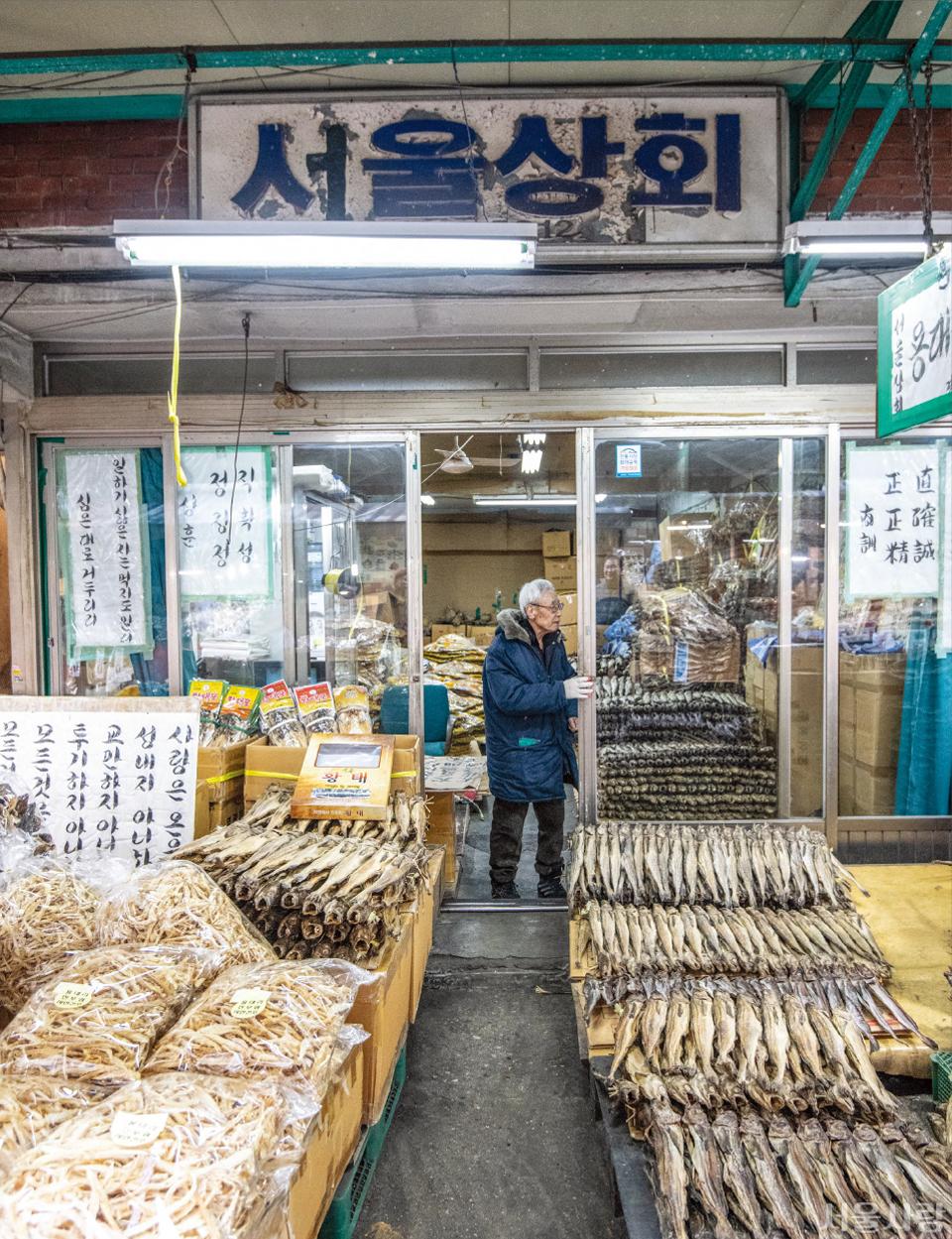 서울에서 가장 큰 건어물 시장인 중부시장의 황태 가게