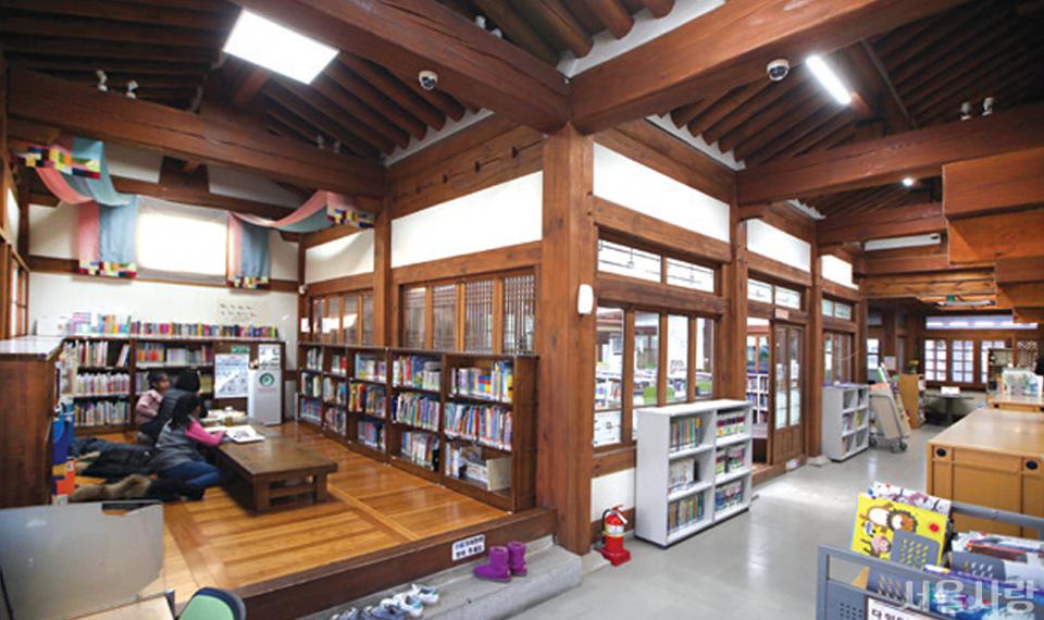 글마루한옥어린이도서관의 사진