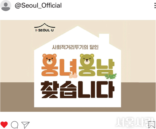 @Seoul_Official