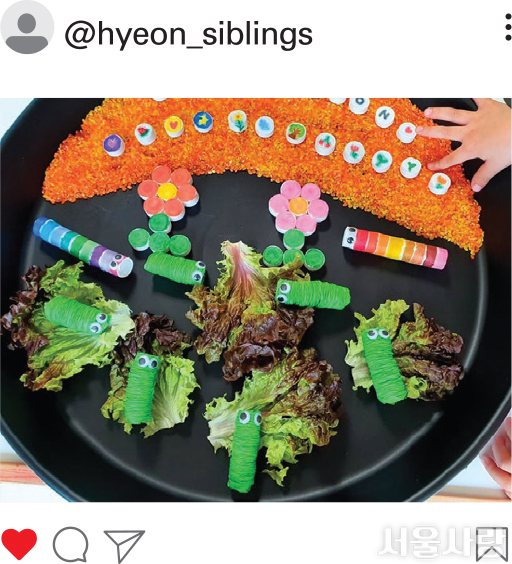 @hyeon_siblings