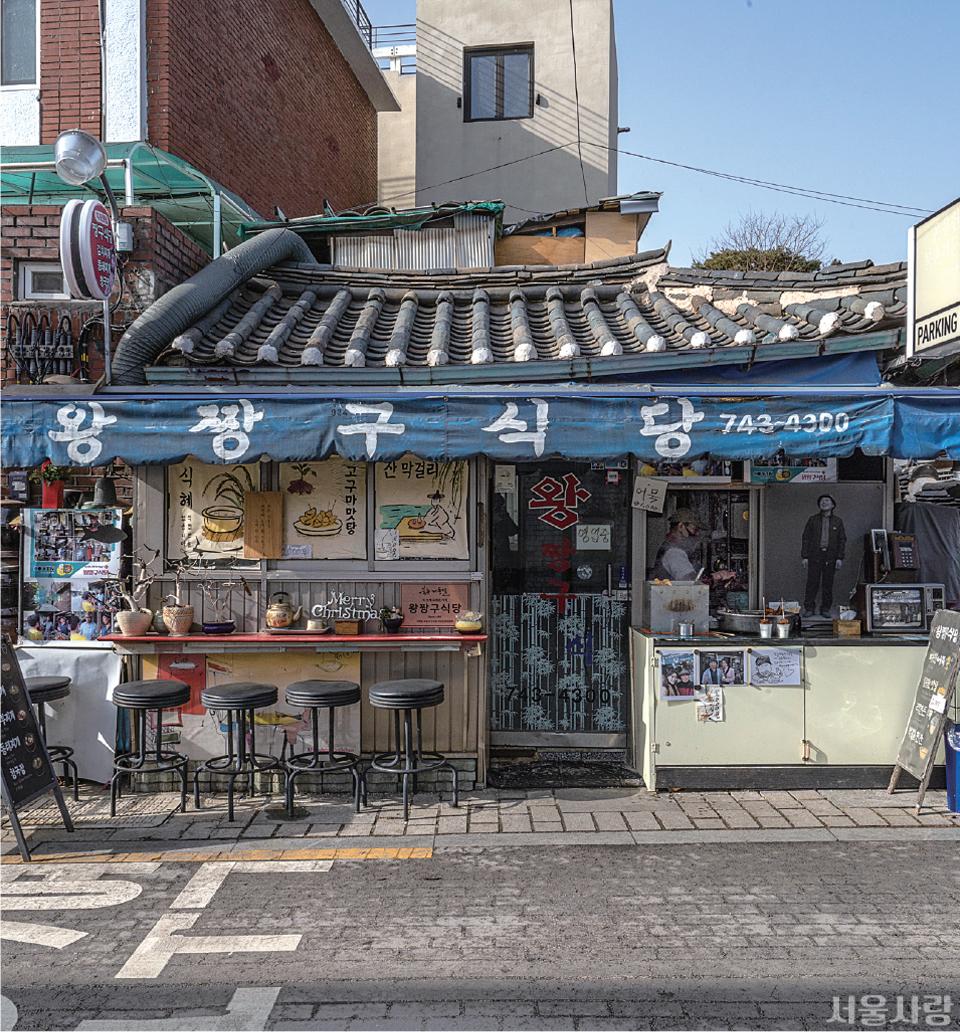 36년째 맛있는 주전부리를 내놓는 식당.
