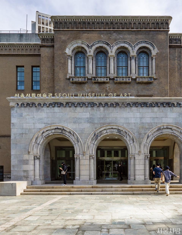 서울시립미술관 서소문본관은 석조 아치와 벽돌을 사용한 고전적 건축과 유리·금속 재료가 어우러진 현대건축이 조화를 이루고 있다.