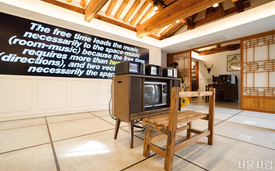 세계적인 현대 예술가 백남준의 창신동 집터에 마련되어 백남준의 삶과 예술을 재조명하는 백남준기념관.