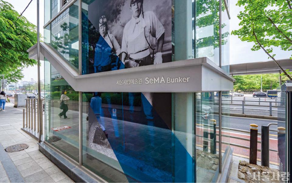 여의도환승센터 지하에 위치한 SeMA 벙커는 시대의 흔적을 기록한 공간이다.