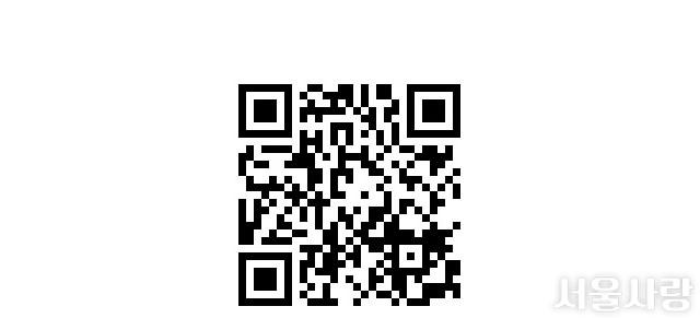 QR 코드