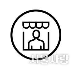 소상공인/자영업