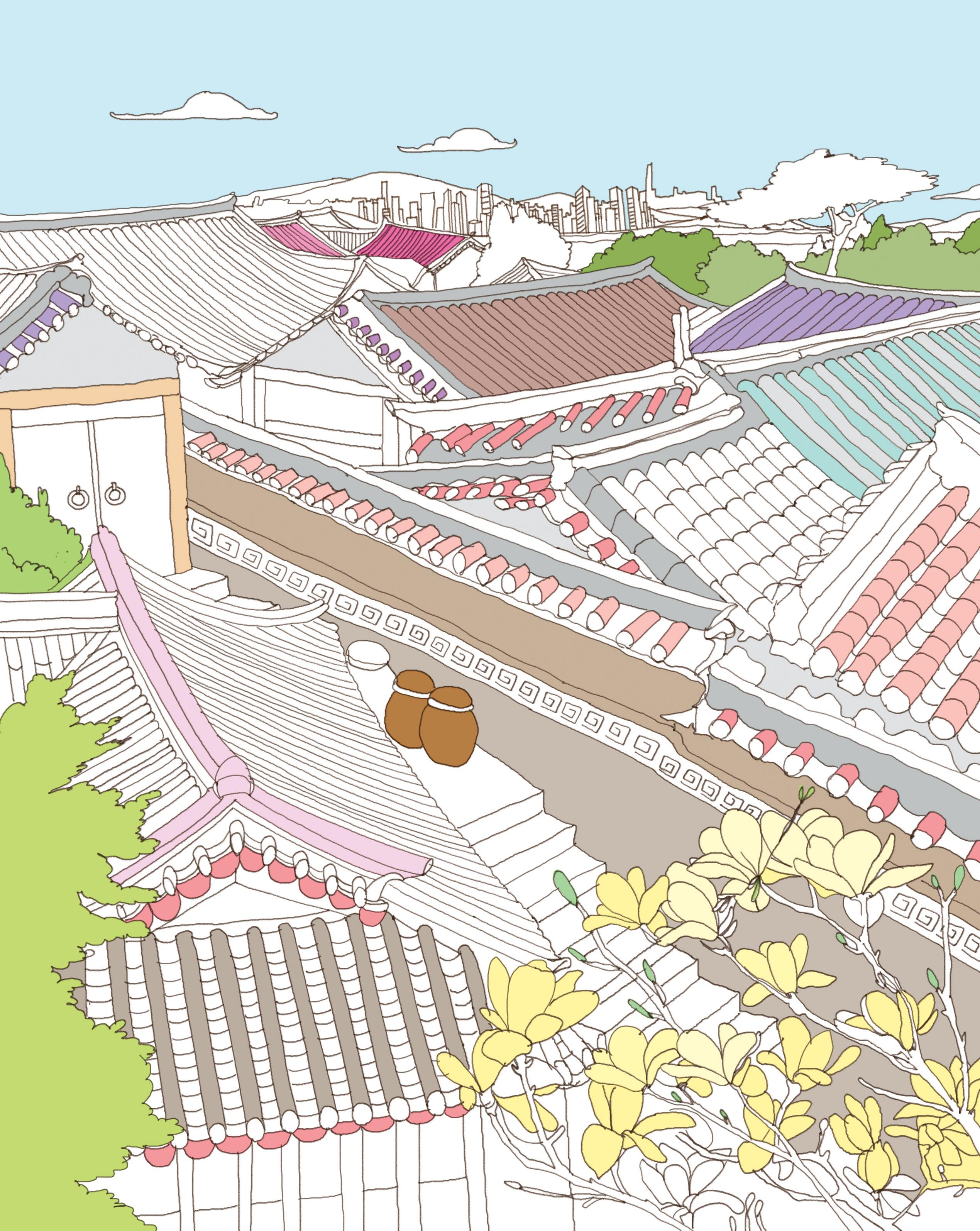 서울을 색칠하자 서울사랑 채색편