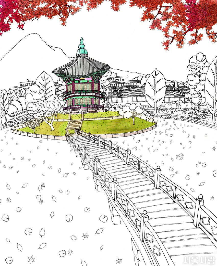 서울을 색칠하자 부분채색본