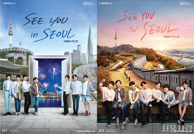 SEE you in SEOUL
