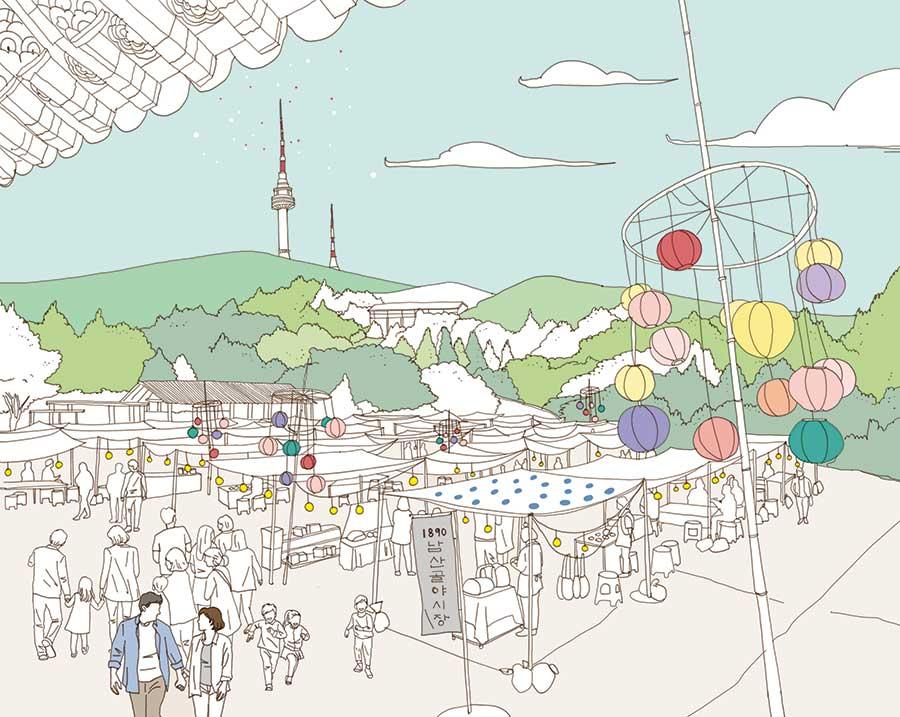 서울을 색칠하자 남산골 야시장 작가채색본