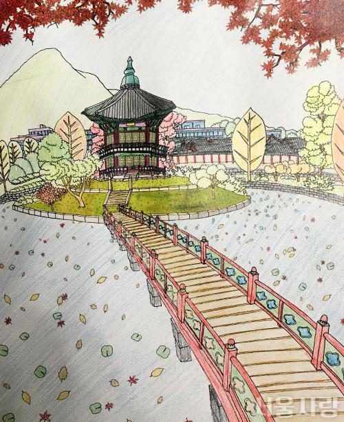 서울을 색칠하자 이벤트 참여 당첨자의 이미지