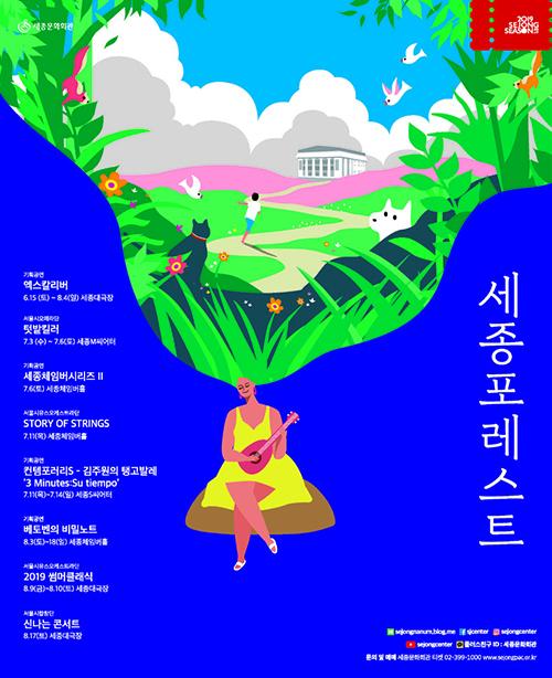 #다함께 #서울사랑
