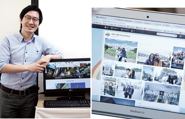 공유 도시 서울 PART 3. 재능 공유