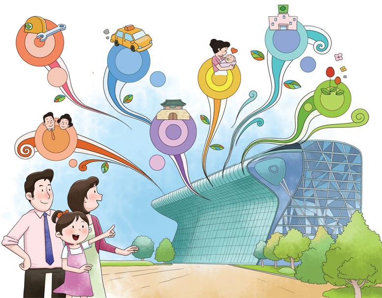 2013년 달라지는 서울생활