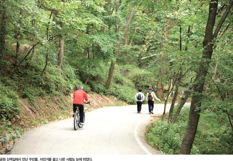 공원 산책길에서 만난 주민들. 자전거를 끌고 나온 사람도 눈에 띄었다.