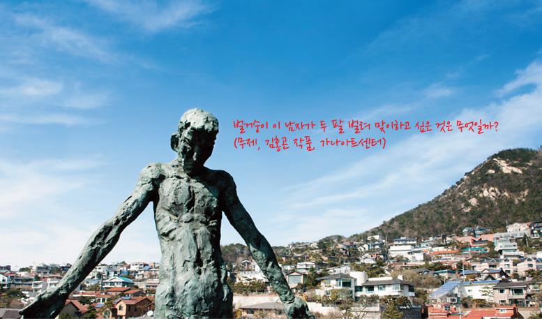 영화 속 서울