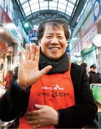 서울 사람 ②