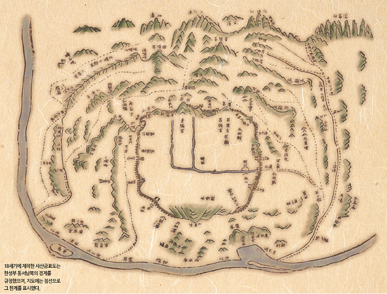 서울 600년 역사 기행