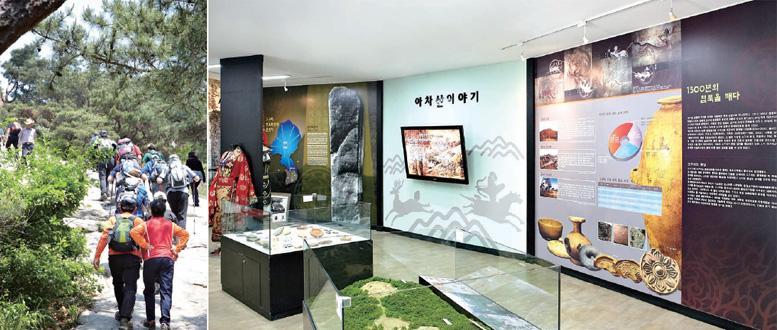 아차산등산로 / 아차산생태공원 고구려 역사문화관