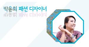 [직업탐방] 10월에 개최되는 서울패션위크 기대하세요!