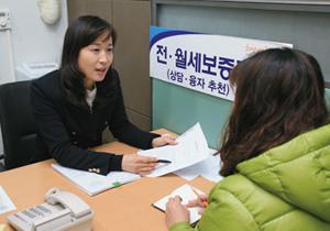 임대주택 PART 3. 전월세보증금지원센터