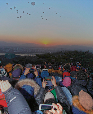 [서울 해맞이 명소]새해 새 마음을 다시 한 번 새기다 2016 서울 해맞이 명소