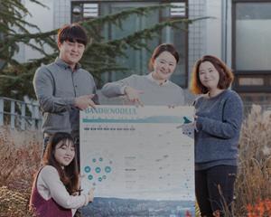 [서울형 도시재생]'노들꿈섬 조성' 시민 공모 당선 '어반트랜스포머'팀 도시재생을 꿈꾸는 사람들