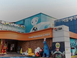 [서울 활용 백서 ②]애니타운으로 진화 중 서울애니메이션센터