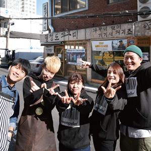[창업 도시 서울]청년 창업의 희망이 되다 청년 창업 이야기_용산 열정도