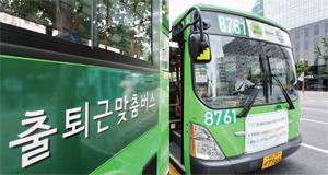 [현장 속으로] 다람쥐 버스가 출퇴근길 고충 덜어드려요