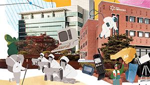 [잘 생겼다! 서울 인문학 살롱①]서울의 산업변천사 서울바이오허브에서 4차 산업혁명을 맞이하다!