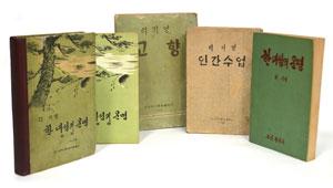 [남북 이야기]서울도서관이 여는 평양책방으로 놀러 가자
