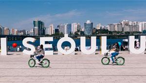 [서울 브랜드] 시민 곁으로 더 가까이