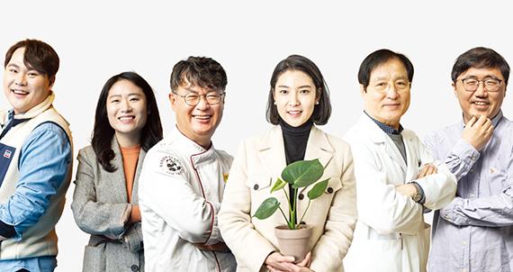 [2021, 새해 새 희망] 분야별 서울시민의 목소리를 듣다