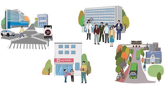 [2021, 새해 새 희망] 달라지는 서울시민의 일상을 보다