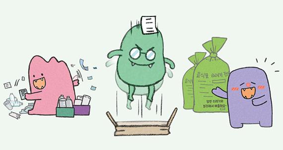 [서울 환경] 알쏭달쏭한 새로운 쓰레기 분리배출