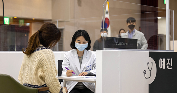 [코로나19] 서울시 1호 코로나19 예방접종센터에 가다
