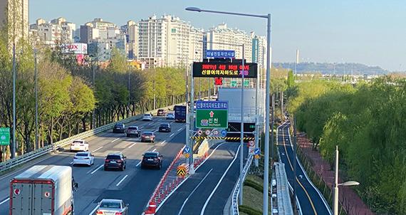 [서울 교통] 더 빠르고 스마트한 서울의 교통